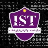 TERABYTESERVICE