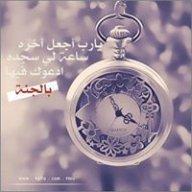 khaled etman