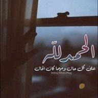 ragab_alnady