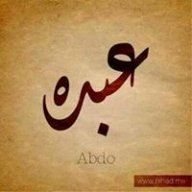 Abdou Ahmed