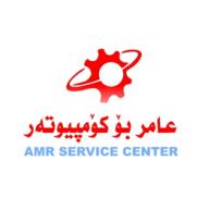 amr service